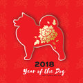 2018 Happy Chinese New Year Greeting Card. Chinese Year Of The Dog. Paper Cut Samoyed Doggy With Flower Design Royalty Free Stock Photo - 99183495
