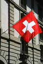 Swiss Flag Stock Images - 9987294