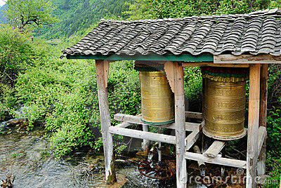 Prayer Wheel Mill