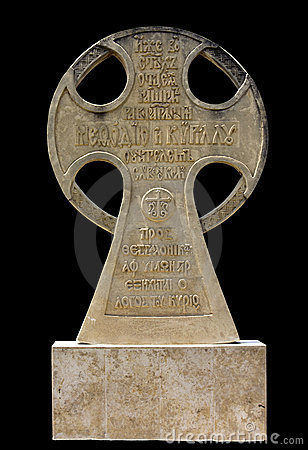 Celtic (or Templar) cross found at Thessaloniki ci