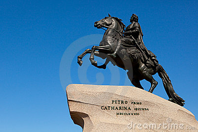 Bronze Horesman a monument to Peter the Great.