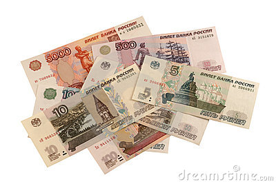 Russian roubles. Different banknotes.