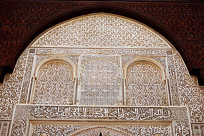 Bou Inania Medrese, Meknes, Morocco