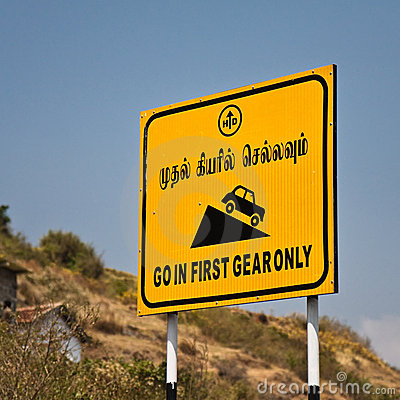 Traffic Sign in India