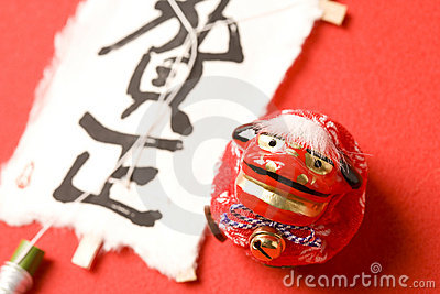 Image of Japanese New Year