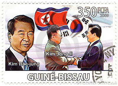 Stamp with president of North Korea Kim Dae Jung
