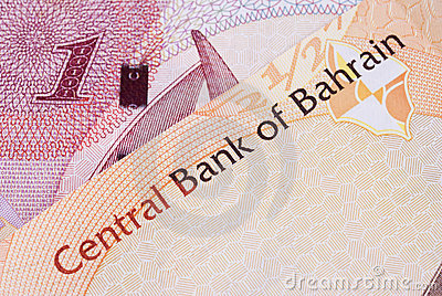 Bahrain currency banknotes