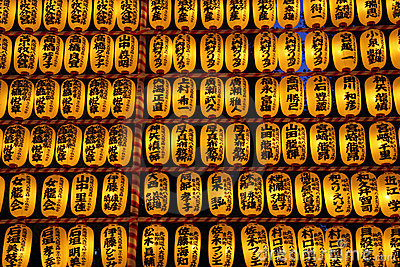 Large rows of Japanese lanterns during a festival