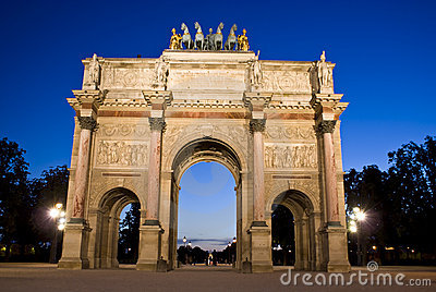 The smaller Arc de Triomphe