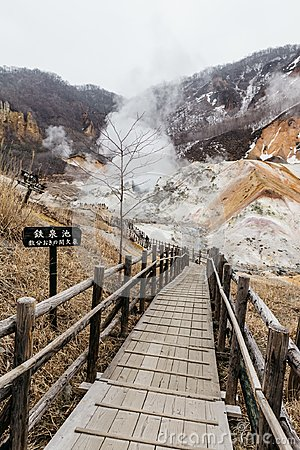 Wood structure walk way of Noboribetsu Jigokudani Hell Valley: The volcano valley got its name from the sulfuric smell.
