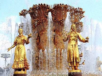 Moscow, Fountain Friendship of Nations, fragment