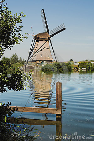 Reflected windmill