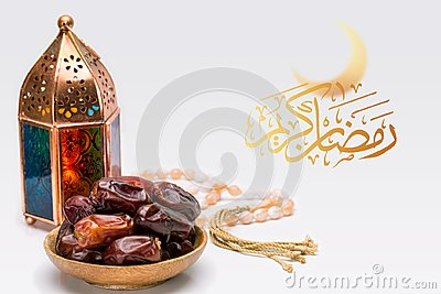 Ramadan Kareem Festive, close up of oriental Lantern lamp with d