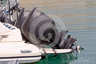 The outboard motor