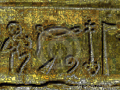 Background in ancient Egypt style, with hieroglyphic
