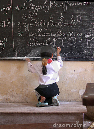 Laos school girl