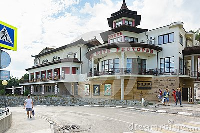 stock image of alcohol store