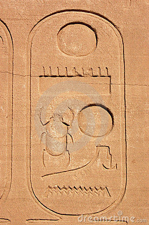 Cartouche with Scarab