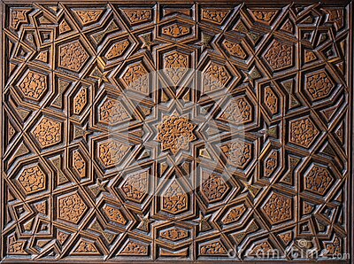 View of a beautifully carved wood with an interesting design and architecture