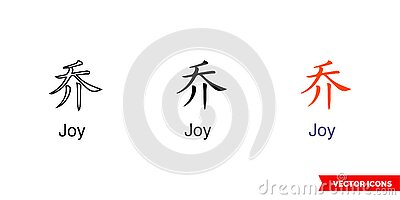 Chinese symbol tattoo bracelet joy icon of 3 types color, black and white, outline. Isolated vector sign symbol