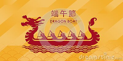 Red china dragon boat and boater on water wave sign on yellow texture background china word mean dragon boat festival