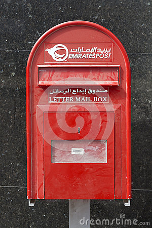 Red letter-box Dubai