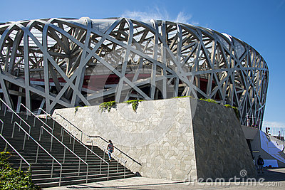 Asia China, Beijing, Olympic Park, modern architecture, National Stadium
