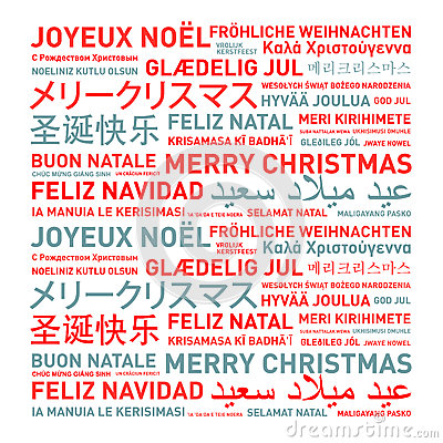 how to say merry christmas in swiss german