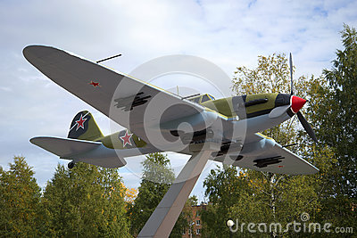 Soviet attack aircraft IL-2. A fragment of the monument to the defenders of Leningrad. Russia