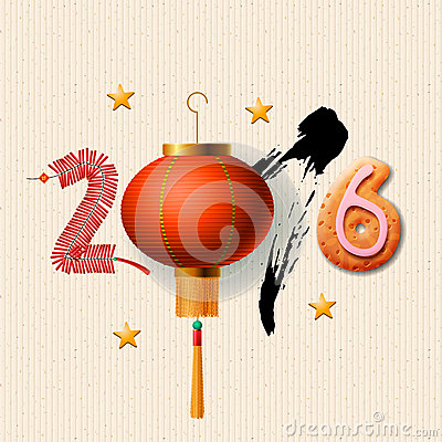 Happy Chinese New Year 2016, greeting card