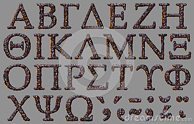 Greek alphabet rock iron letter set