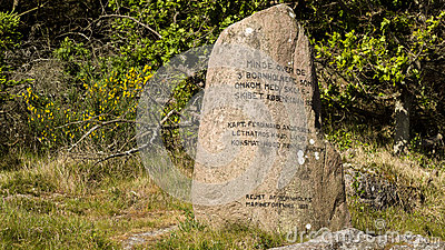Monument for 3 sailers who died on the sailing ship Koebenhavn