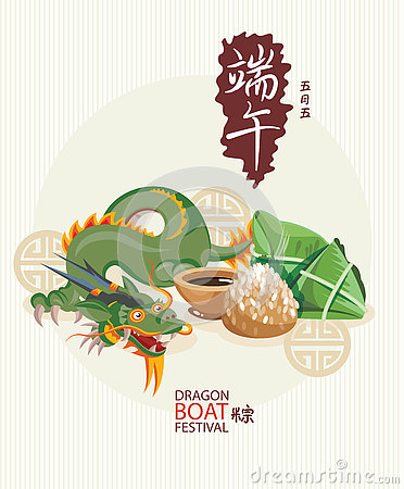 Vector East Asia dragon boat festival. Chinese text means Dragon Boat Festival in summer. Chinese rice dumplings character