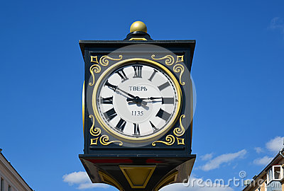 Clock on Trehsvyatskaya street with the indication of the year of foundation of city of Tver, Russia
