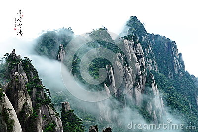 Mountain with calligraphy