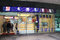 Retail, convenience, store, city, shopping