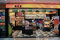 Retail, convenience, store, supermarket, grocery, food, fast, bakery, product