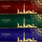 Set of Dubai skyline silhouette on vintage backgrounds