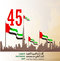 United Arab Emirates  UAE  National Day  with an inscription in Arabic translation