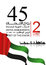 United Arab Emirates  UAE  National Daybackground