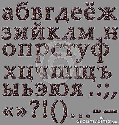 俄语字母石头信件集合
