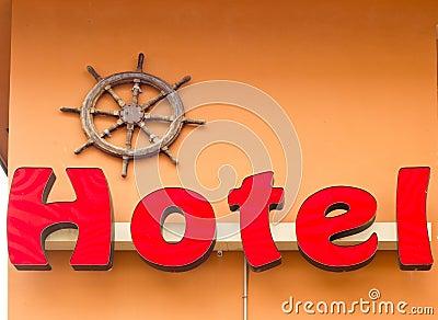 旅馆红色符号 免版税库存照片
