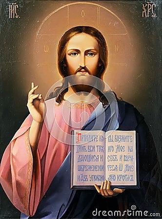 Ícone do Jesus Cristo com a Bíblia aberta