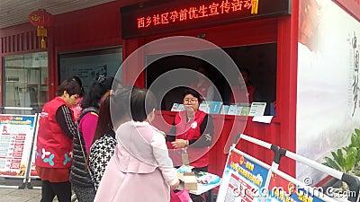 Шэньчжэнь, Китай: община уносит деятельности при публикуемости евгеники пре-беременности на день женщин видеоматериал