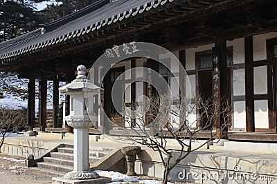 Świątynia