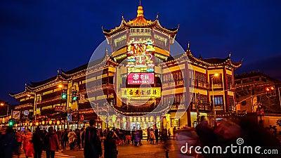 Święto Chińskiego Nowego Roku w Yu Garden, Szanghaj, Chiny zbiory