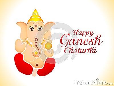 Αφηρημένη ταπετσαρία chaturthi ganesh