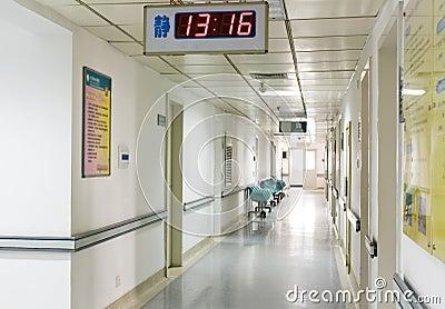 Διάδρομος νοσοκομείων
