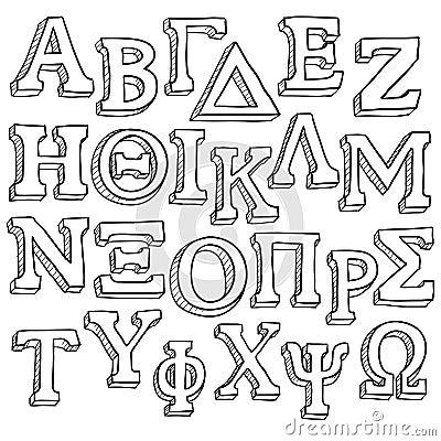 Ελληνικό σκίτσο αλφάβητου