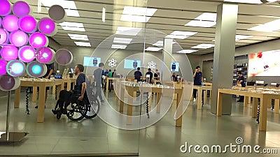 Εξωτερικό ενός καταστήματος μήλων